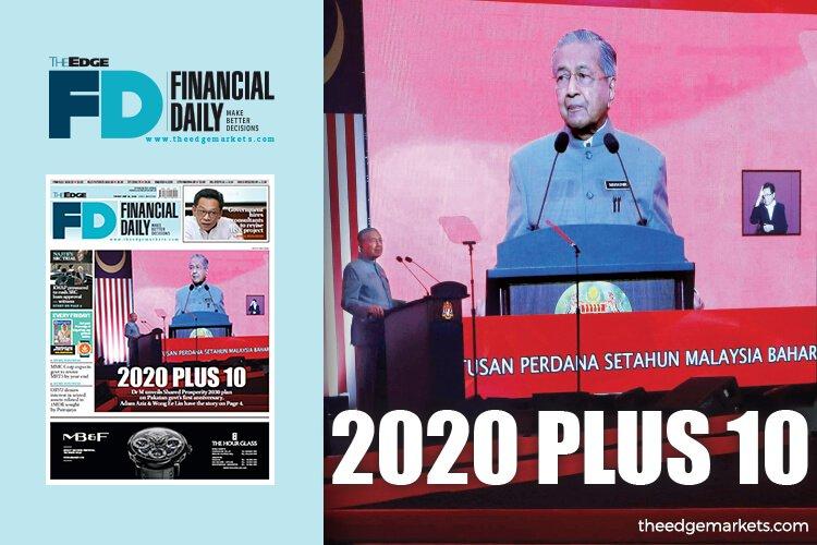 2020加10